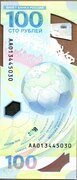 100 roubles – revers