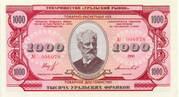 1,000 Ural Francs / 1,000 Frankov – avers