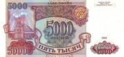 5000 Rubles – avers