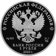 3 Rubles (100th Anniversary of the Foundation of the Chuvash Autonomous Region) – avers