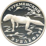 1 Rouble (Gecko du Turkménistan) – revers