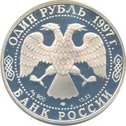 1 Ruble (Aurochs (Bison)) – avers