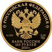 100 roubles (Loup de Sibérie) -  avers