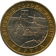 10 roubles Kalouga -  revers