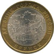 10 roubles Bryansk -  revers
