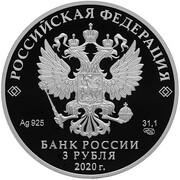 3 roubles (Centenaire de la fondation de la République des Maris) – avers