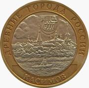 10 roubles Kassimov (Oblast de Riazan) -  revers