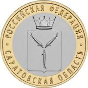 10 roubles Oblast de Saratov -  revers