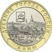 10 roubles Kline (Oblast de Moscou) -  revers