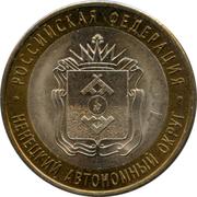 10 roubles District autonome de Nénétsie -  revers