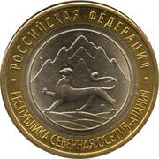 10 roubles République d'Ossétie du nord-Alanie -  revers