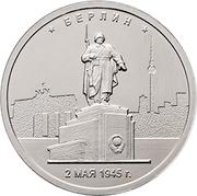 5 Roubles (Berlin) -  revers