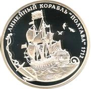 Imperial (Battleship Poltava) -  avers