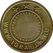 Game Token - Igra.ilk.ru (Moscow Mint) – avers