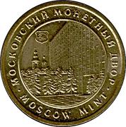 Game Token - Igra.ilk.ru (Moscow Mint) – revers