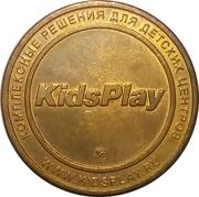 Game Token - KidsPlay – avers