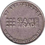 Game Token - Game Trade – avers