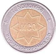 Jeton de lavage automobile - MSO (Kolomna) – avers