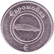 Jeton de lavage automobile - Eurowash – avers