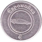 Jeton de lavage automobile - Eurowash – revers