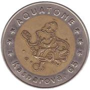 Jeton de lavage automobile - Aquatone (Armavir) – avers