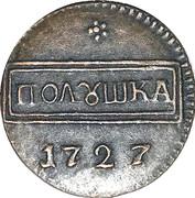 Polushka -  revers