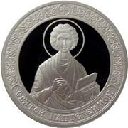 Medal - Patron saints of medicine (Saint Pantaleon) -  avers