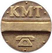 Jeton de téléphone - Krasnodar (KMT) – avers