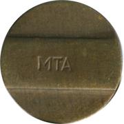 Jeton de téléphone - MTA – avers