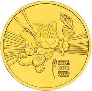 10 Roubles (Universiade 2013 à Kazan - mascotte) -  revers