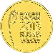 10 Roubles (Université d'été 2013 à Kazan) -  revers