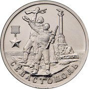 2 Roubles (Sevastopol) -  revers