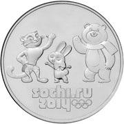 25 Roubles  (mascotte) -  revers