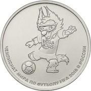 25 Rubles (2018 FIFA World Cup Russia - Mascot) -  revers