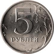 5 roubles (légende droite sous l'aigle) -  revers