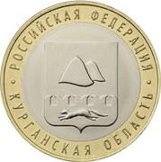 10 roubles Oblast de Kourgan -  revers