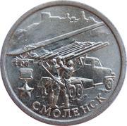 2 roubles Smolensk -  revers
