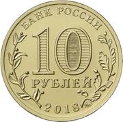 10 Rubles (The 29th Winter Universiade of 2019 in the city of Krasnoyarsk) -  avers