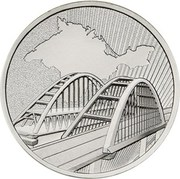 5 Rubles (5th anniversary of the Crimea reunification) -  revers