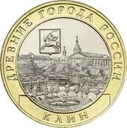 10 Rubles (Klin, Moscow Region) -  revers