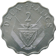 2 Francs (FAO) -  revers
