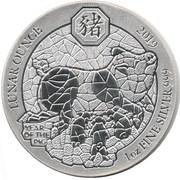 50 francs (Année du cochon) -  revers