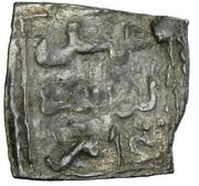 ½ Dirham - Muhammad al-Shaykh (Fes) – avers