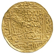 Dinar - Abu'l-'Abbas Ahmad II (Baldat al-Kitaoua) – revers