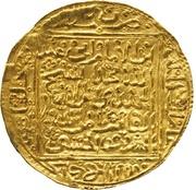 Dinar - Abu'l-'Abbas Ahmad II (Sijilmasah) – avers