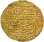 Dinar - Abu'l-'Abbas Ahmad II (Sijilmasah) – revers