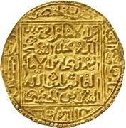 Dinar - Abu'l-'Abbas Ahmad II (Marrakesh; square type) – avers