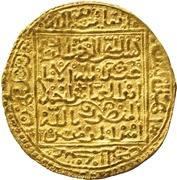 Dinar - Abu'l-'Abbas Ahmad II (Marrakesh; square type) – revers