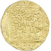 Dinar - Abu Faris 'Abd Allah al-Wathiq – avers