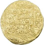 Dinar - Abu Faris 'Abd Allah al-Wathiq – revers